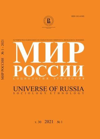 Статья Ольги Моляренко Местное самоуправление в современной России, или Хроники крайней власти